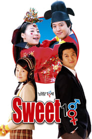 Sweet 18 (2004)