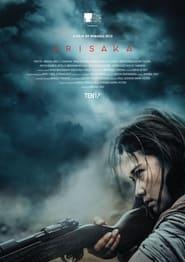 Arisaka (2021)