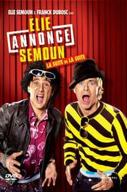 Poster Les petites annonces la suite de la suite 2008