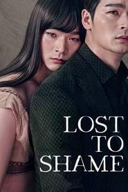 مشاهدة فيلم Lost to Shame مترجم