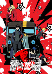 Poster Persona 5 the Animation: The Day Breakers 2016