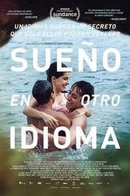 Poster de Sueño en otro idioma (2017)