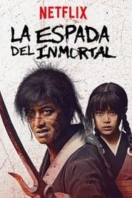 Poster de La espada del inmortal (2017)