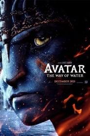 Avatar 2 (2021)