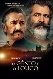 O Gênio e o Louco poster, capa, cartaz