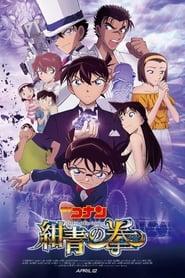 Detective Conan : the fist of blue sapphire
