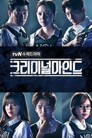Mentes Criminales (korea)