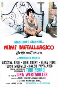 Film Mimi, metallo blessé dans son honneur streaming VF complet