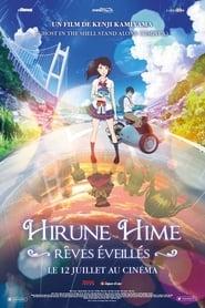 Hirune Hime, Rêves éveillés streaming