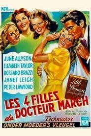 Les quatre filles du docteur March streaming sur libertyvf