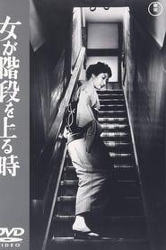 Quando a Mulher Sobe a Escada (1960) Assistir Online