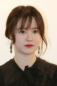 Koo Hye-sun streaming movies