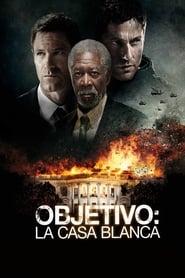 Operación Código Olimpo (2013)