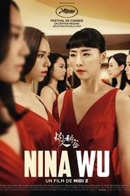 Nina Wu streaming sur libertyvf