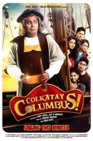 Kalkütalı Kolomb