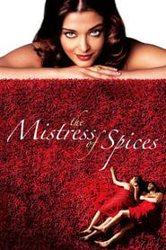La joven de las especias (2005)