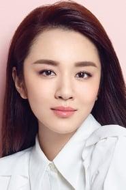 Wang Xiaochen streaming movies