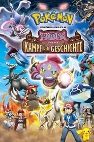 Pokémon: Hoopa y un duelo histórico (2015)