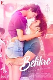 Befikre (2016)