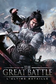 The Great Battle streaming sur zone telechargement