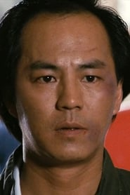 Ti Lung streaming movies