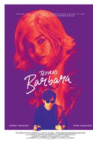 voir film Tezuka's Barbara streaming