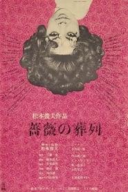 O Funeral das Rosas (1969) Assistir Online
