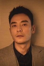 Li Guangjie streaming movies