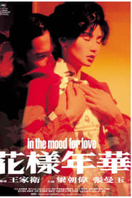 In the Mood for Love streaming sur libertyvf