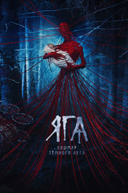 Poster for Baba Yaga: Terror of the Dark Forest (2020)