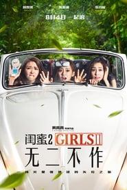 Girls 2 (2018)