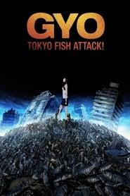 이토 준지의 공포의 물고기 포스터