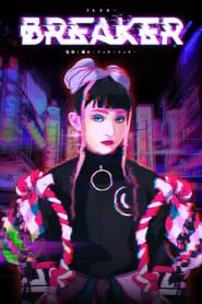 Infrator - Um Curta-Metragem Cyberpunk - Legendado