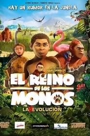 El reino de los monos (2015)