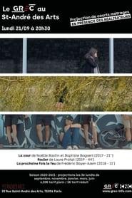 Le Grec au Saint-André des Arts : Carte Blanche à Fréderic Bayer streaming sur zone telechargement