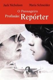 Profissão: Repórter (1975) Assistir Online