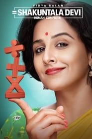 शकुंतला देवी