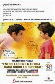Cada niño es especial (2007)