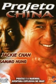 Projeto China (1983) Assistir Online