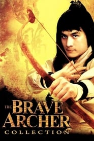 The Brave Archer Collection 1977 1983 The Movie Database