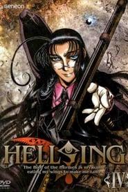 Hellsing Ultimate IV