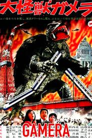 Monstro Gigante Gamera (1965) Assistir Online