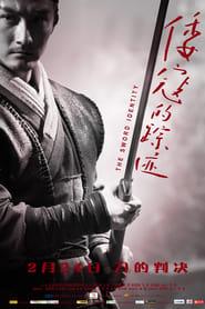 Film L'Identité de l'épée streaming VF complet