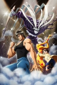 Karakuri Circus streaming sur zone telechargement
