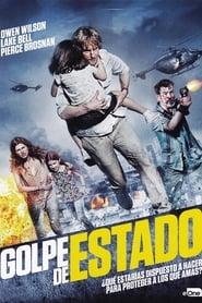 Sin Escape (2015)