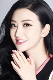 Jing Tian streaming movies