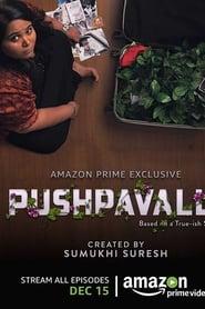 voir film Pushpavalli streaming