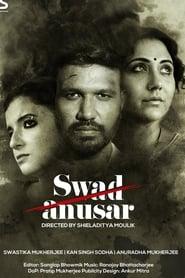 Swad Anusar