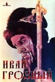 voir film Ivan le Terrible streaming