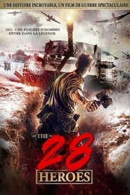 The 28 Heroes